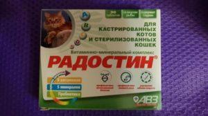 витамины радостин для кастрированных