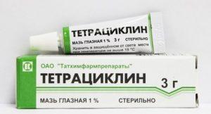 тетрациклин для глаз
